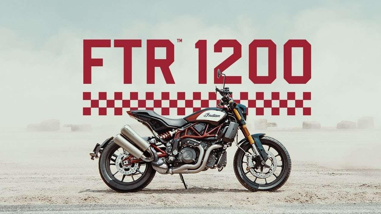 FTR 1200